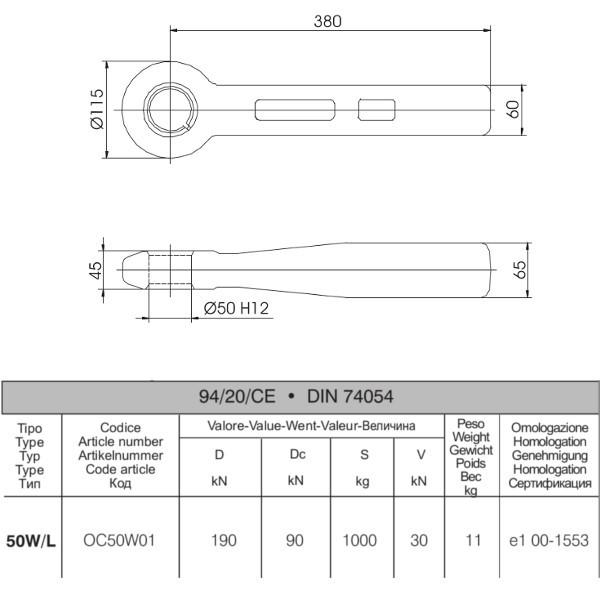 OC50W01 Zugöse 50A-65x60